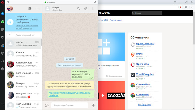 Opera 45 Developer Reborn Whatsapp