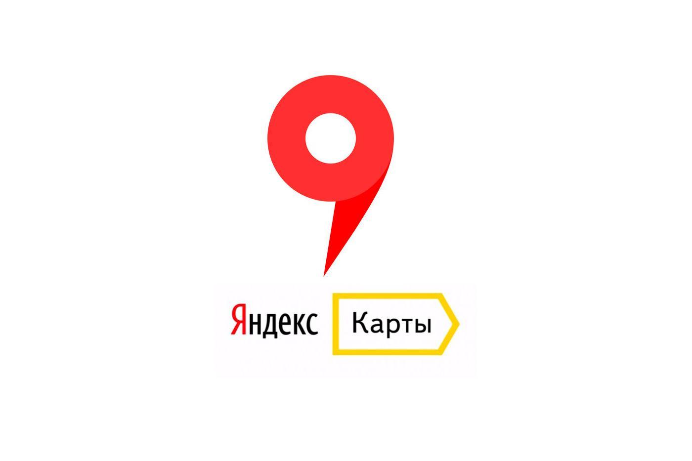 10 особенностей Яндекс Карт