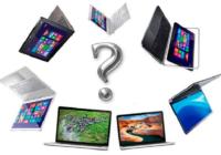 Как выбрать ноутбук для дома в 2019 году
