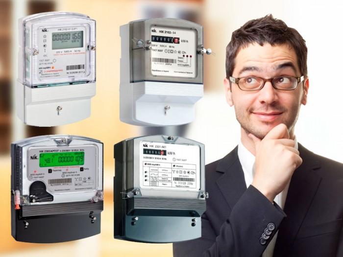 Как работает двухтарифный счетчик электроэнергии и выгодно ли это