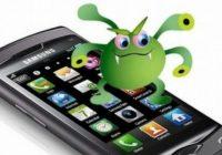 вирус в смартфоне