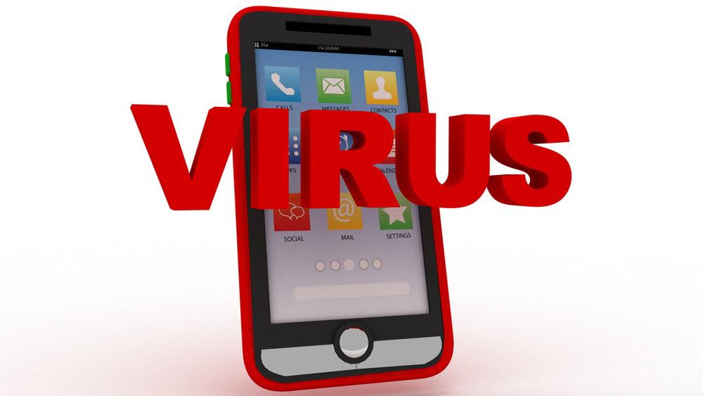 распространённые вирусы