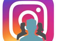 gosti v instagram