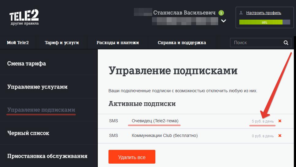 отключить платные подписки на Теле2