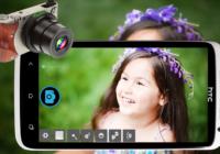 ProCamera + HDR.