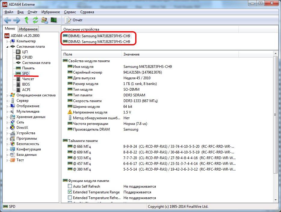 ненужные системные файлы