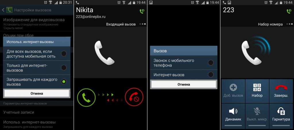 Звонки и СМС в «Режиме полета» не принимаются